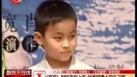 《星海》剧组亮相上海 徐若瑄遭小学生刁难