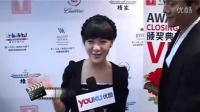 第十四届上海电影节闭幕式徐娇专访