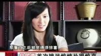 林熙蕾讲述《夺命心跳》拍摄过程