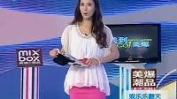 李玖哲爱唱歌更爱演戏 110624 娱乐乐翻天