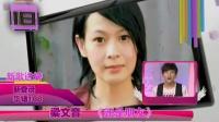 音乐风云榜本周华语榜TOP20-11 110626
