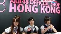 日本组合AKB48 B队来港 可爱无敌吸引众多男粉丝 110627