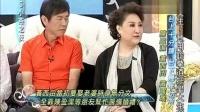台上十分钟 台下几年功 陈盈洁 黄西田 黄露瑶