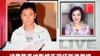 郭晋安喜得千金微博征集名字