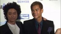 台北电影节 众多明星出席 110709