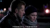 《童话镇 第二季》20集预告4(字幕版)