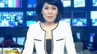 中美合拍影片<钢铁侠3>举行首映仪式