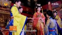 【芒果娱乐】湖南卫视《陆贞传奇》第三款 甄嬛宣传片