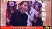 黄雅莉西安宣传新专辑<年轮>