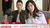 六六新剧<宝贝>:女一号张萌拍MV