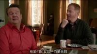 《摩登家庭》第四季 21集預告(字幕版)