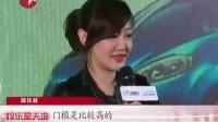 薛佳凝当评委支持原创微电影