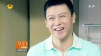 湖南卫视<陆贞传奇>宣传片7 五一劳动达人