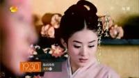 [芒果捞]湖南卫视《陆贞传奇》宣传片9 唐艺昕篇