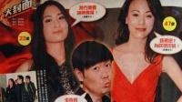 """李思捷恋上47岁陈雅伦  抛嫩女友公开称""""我的女人"""" 130503"""
