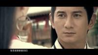 【1080P】吴奇隆ft.严艺丹-流恋MV(超清HD完整版)