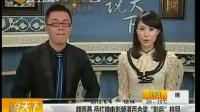 """颜丙燕岳红摘电影频道百合奖""""影后""""桂冠"""
