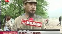 独家:探班<毛泽东>重头戏——血染湘江