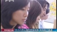王小川否认搜狗将被收购 称消息不靠谱