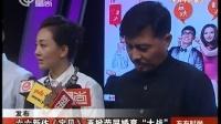 """六六新作<宝贝>再掀荧屏婚育""""大战"""""""