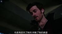 《童话镇 第二季》22集片花3(字幕版)