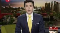 上海:<中国梦之声>全国导师试音会进入尾声