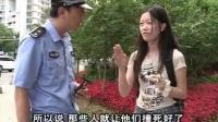 交警说法:行人闯红灯要开罚 女孩看法与众不同