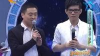 歌坛双雄 刘大成 石头