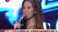 <中国梦之声>开播盛典今晚闪耀东方卫视