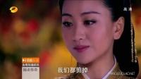 《陆贞传奇》38-40集预告2