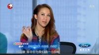 嘉宾亚当兰伯特助阵中国梦之声   中国梦之声