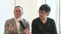 戛纳独家专访杜琪峰韦家辉 刘德华郑秀文终于长大了 130520
