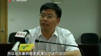 广州食药监局:今后将重点检查镉超标