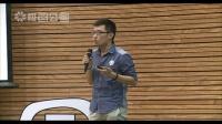 江潇:如何做移动数据分析