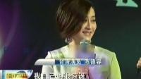"""台湾影星陈德容到苏州 摆脱""""琼瑶""""挑战新角"""