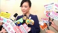 邓萃雯遭TVB封杀