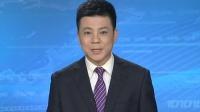 朝鲜人民军总政治局局长崔龙海特使启程访华