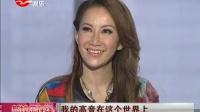 """中国梦之声:谁是""""中国最高音"""""""
