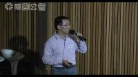 陈嘉彬:云加速在浏览器中的设计与优化实战
