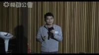 苏剑南:UC 浏览器 For Android 产品设计思考