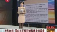光明日报:日8旬老人登上珠峰创世界纪录