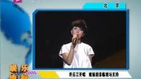 北京:许茹芸开唱 姐妹团亲临现场支持
