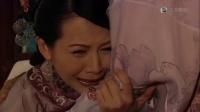 《金枝欲孽Ⅱ》27集预告片