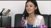 """大调查""""陆贞""""赵丽颖"""