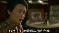【无间道2】【720P高清】【香港众星出演经典黑帮大片 国语中字】