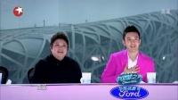 陆敏雪 《暗香》 中国梦之声 130602 标清版