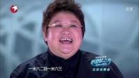 中国梦之声 130602 标清版