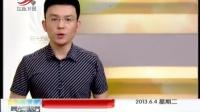 中储粮火灾 9人被移送公安机关