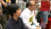 """潘石屹 龙丹妮助阵快男北京海选 陆虎告诫""""选秀并非一步登天"""""""