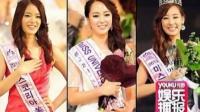 2013韩国小姐决赛落幕 三甲比基尼争艳 130605